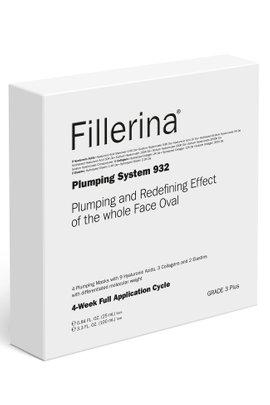 Fillerina Plumping System